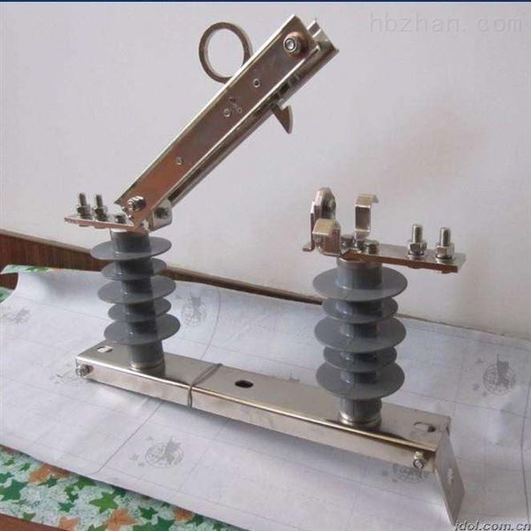 10KV新型硅橡胶高压隔离开关