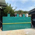 3m³/d一体化生活污水处理设备