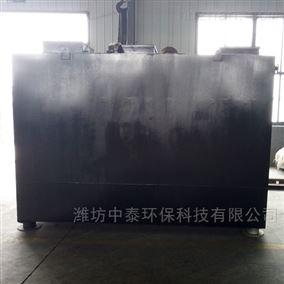 ZT-20潍坊中泰混凝沉淀污水处理设备