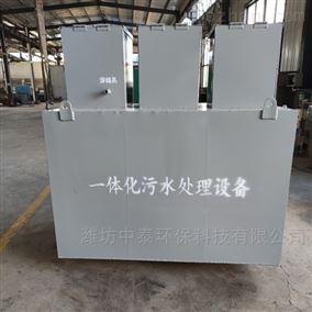江西抚州地埋式一体化污水处理设备技术L先
