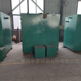 ZT-10高效污水处理设备多介质过滤