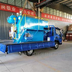 甘肃天水市溶气气浮机质量可靠金牌口碑
