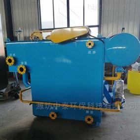 辽宁四平市溶气气浮机厂家实力出众产品先进