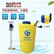 次氯酸钠储存罐 PE塑料储罐加药箱厂家推荐