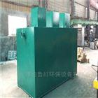 加油站污水处理工艺流程