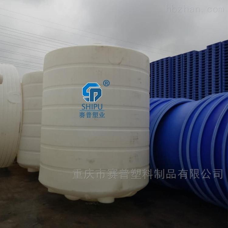 5立方锥底储罐 5吨尖底PE水箱 沉淀桶