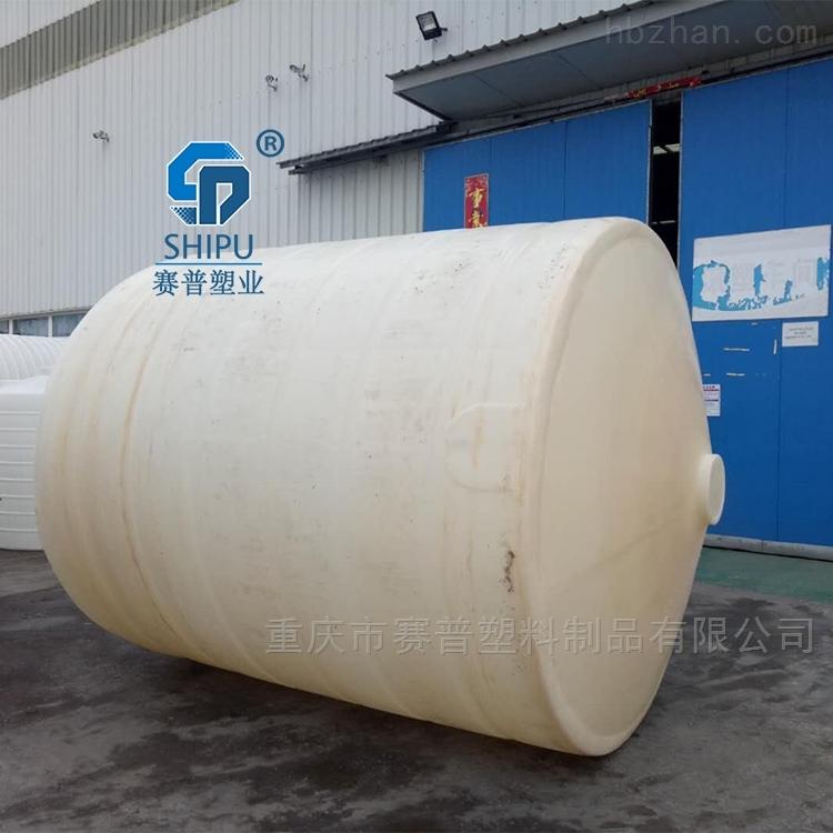 10吨锥底储罐 锥形底贮罐 塑胶储罐