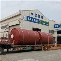 盐酸储罐材质 盐酸钢衬塑化工储罐