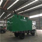 CWT-20一体化污水处理设备