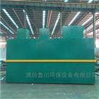 WSZ-AO-2污水处理设备