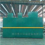一天处理1.5吨生活污水处理设备