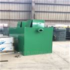 加油站地埋式一体化污水处理装置