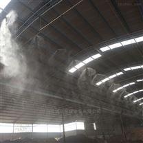 混凝土搅拌站喷雾加湿设备