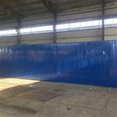 ZMD-10上海地埋式一体化污水处理设备厂家