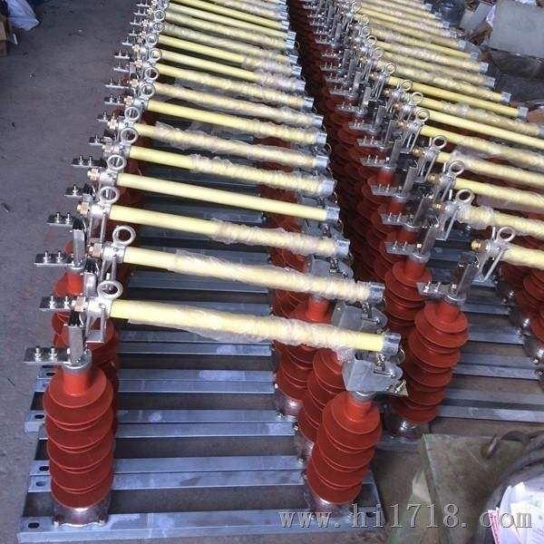 35KV复合绝缘型高压跌落式熔断器HRW5