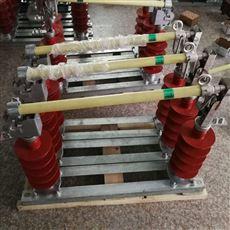 RW7-10/200A10KV跌落式熔断器RW7-10