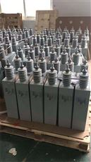 BFM10.5-20-1WBFM10.5-20-1W补偿式高压电容器