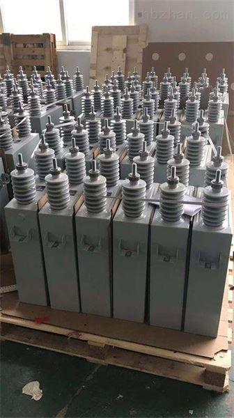 BFM10.5-20-1W补偿式高压电容器
