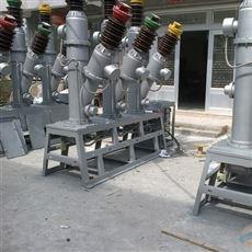 LW8六氟化硫断路器厂家