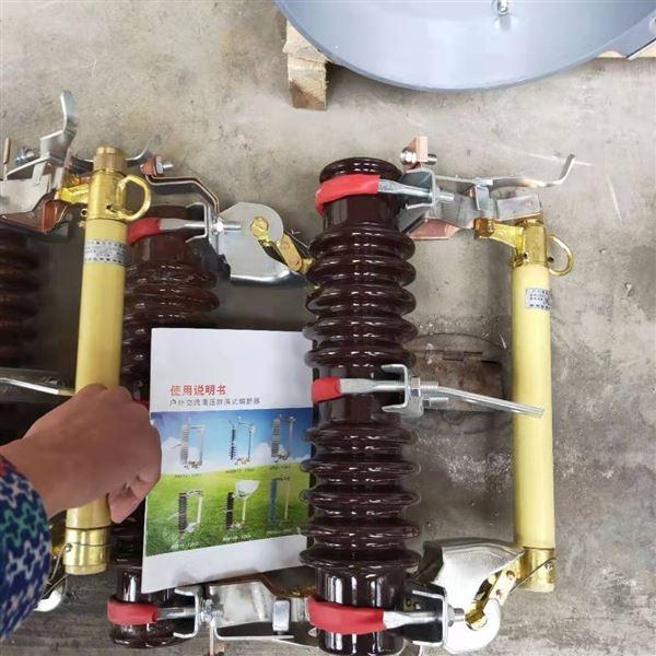 HRW12-10F复合绝缘跌落式熔断器带灭弧罩