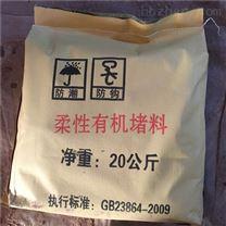 防鼠封堵防火泥多少钱一公斤