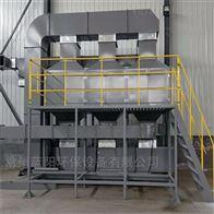 常州光氧催化除臭净化设备生产厂家