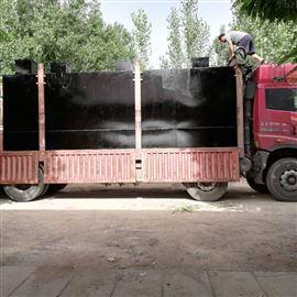 广东乡镇医疗一体化污水处理设备型号参数