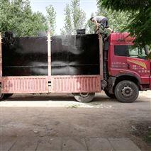 农村饮水安全工程一体化净水器选型