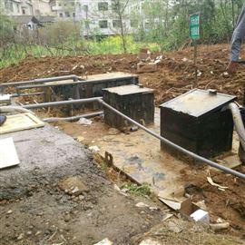 小区专用地埋式污水处理设备