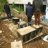 工业废水处理设备产品
