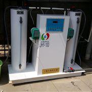 医院一体化污水处理设备支持定制
