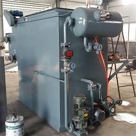 一体式溶气气浮装置