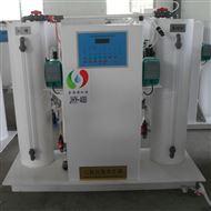 河南小型化学法二氧化氯发生器多少钱