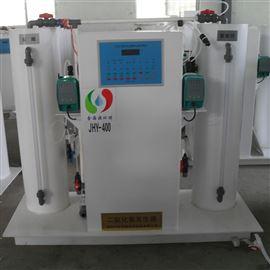 自来水厂专业二氧化氯发生器厂家直销