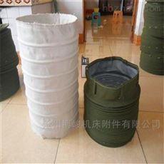 环保设备专用除尘防尘帆布伸缩布袋