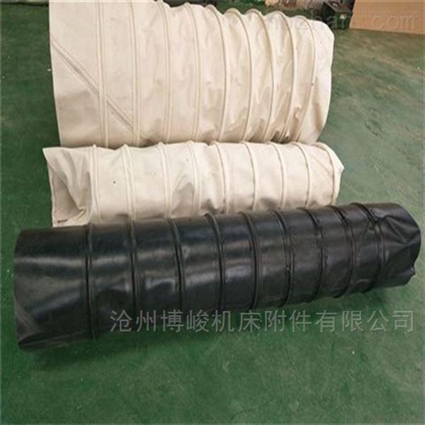 耐酸碱帆布粉尘卸料伸缩布袋厂家直供