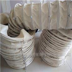 白灰防尘加密帆布通风伸缩布袋定做