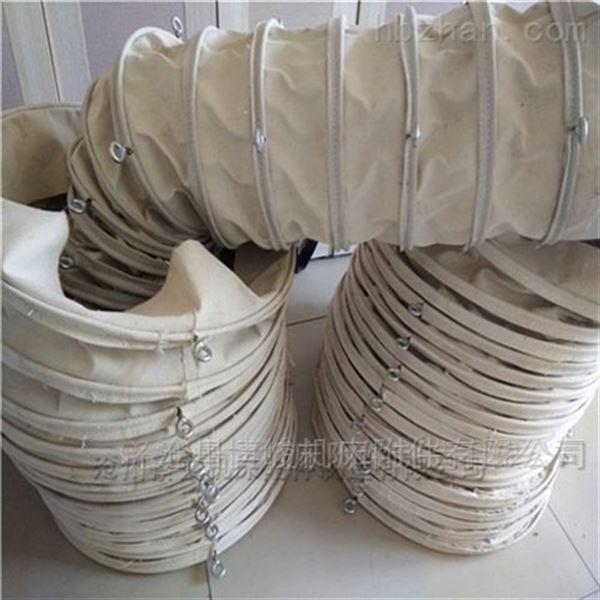 水泥卸料耐磨损通风帆布伸缩布袋定做