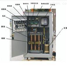 稳压器SVC-15KVA