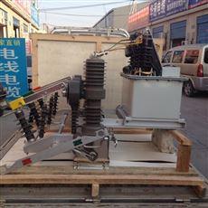 ZW32-12预付费高压计量组合式真空断路器