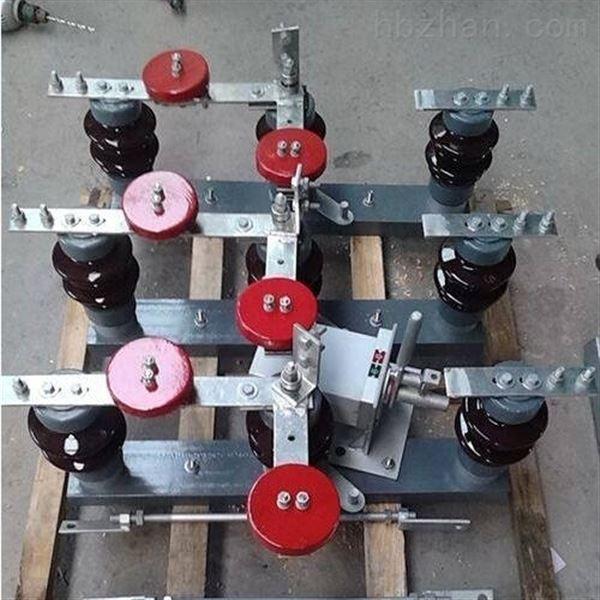 防污型GW4-12/40.5KV户外高压隔离开关