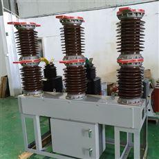 ZW7-40.5/630A西藏ZW7-40.5户外高压断路器厂家