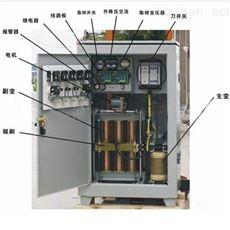 XJ01自耦降压起动箱XJ01-190KW