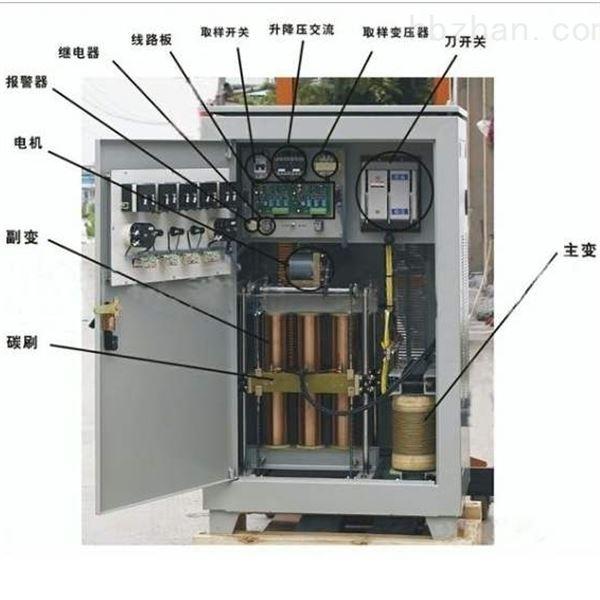 单相稳压器SVC-100KVA高精度交流稳压器