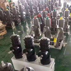 延安高压永磁断路器ZW32-12G/630-20柱上安装尺寸