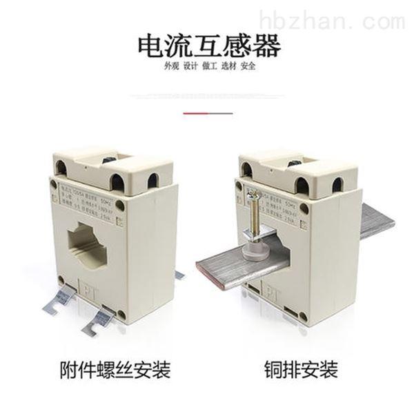 西安供应80型低压电流互感器LMK-0.66