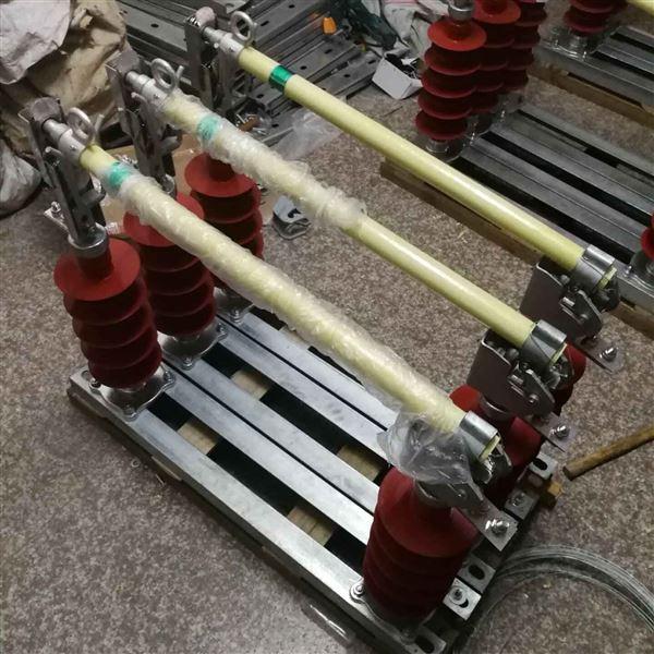 西安PRWG2-35KV高压跌落式熔断器