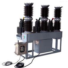 西藏ZW7-40.5/1600户外高原型高压真空断路器