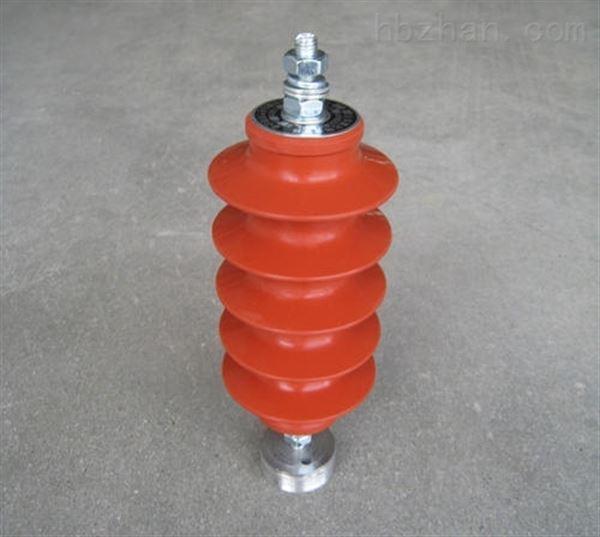 供应HY5WR-12.7/45氧化锌避雷器