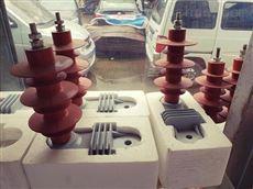 HY5WS-17.5/50L户外复合金属氧化锌避雷器